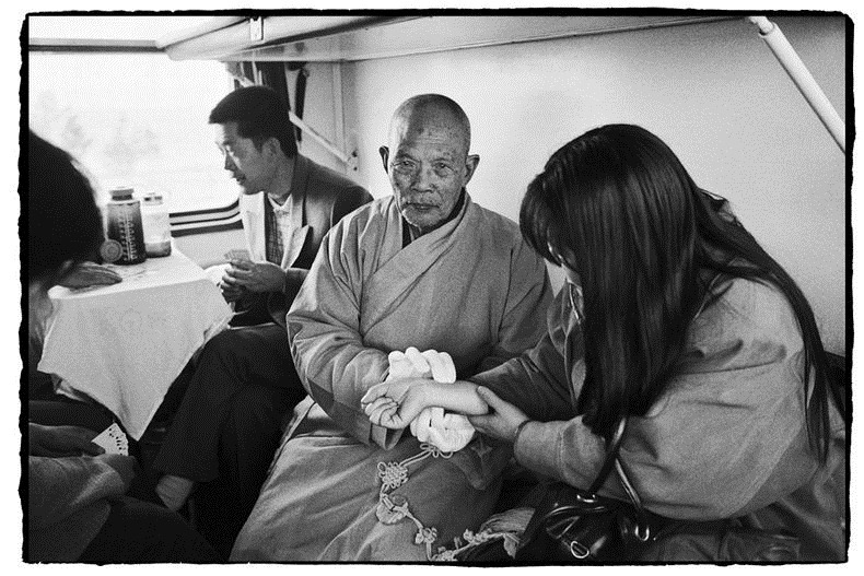 The chinese in the train - Wang Fuchun
