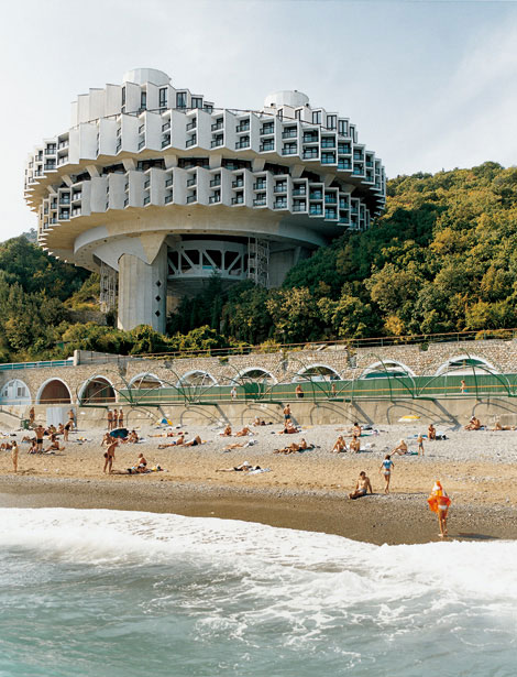 Photo: Frédéric Chaubin - Yalta, Ukraine - Hall du Centre de vacances Druzhba.
