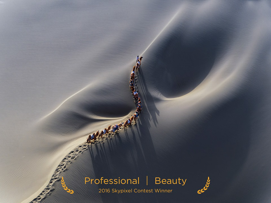 "SkyPixel Photo Contest 2016 Catégorie Professional Beauty 1er prix / Hanbing Wang ""Exploration"""