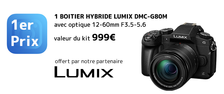 Lot Talents grainedephotographe.com 2017 - Hybride Lumix DMC-G80 et son optique 12-60mm F3.5-5.6