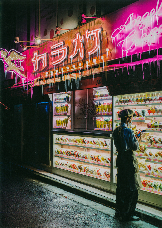 Photo - Gabriella Achadinha, Mono no Aware / 物の哀れ