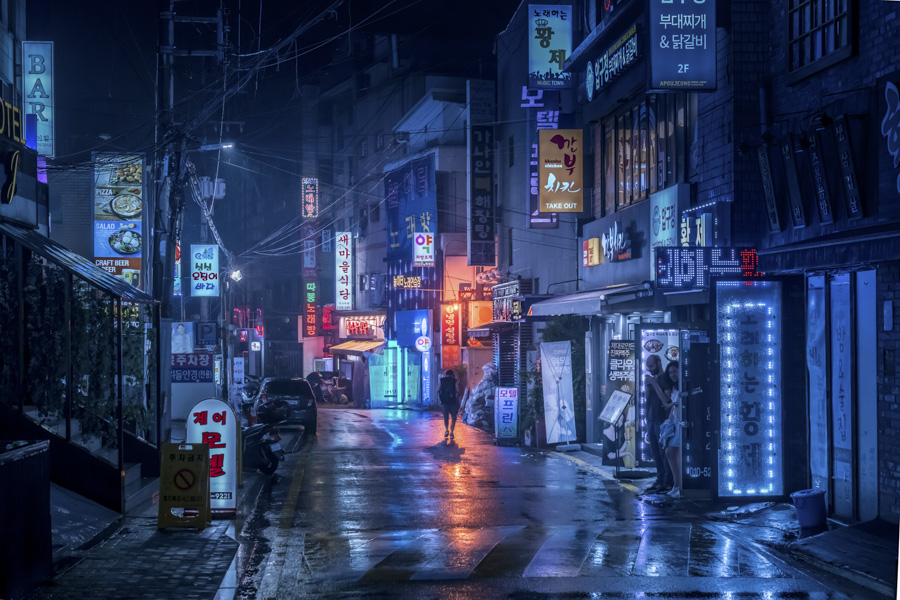 Field - Marcus Wendt - Ultraviolet Break of Day, Part II : Lucid Dreams in Seoul